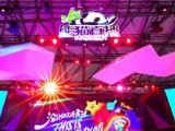 抢占2018 ChinaJoy杆位 熊猫直播再掀直播热潮
