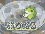 """国内为何做不出《旅行青蛙》? 独立游戏难离""""商业化"""""""