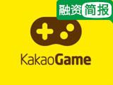 【一周融资】A8新媒体1.02亿元收购木七七51%股份 Kakao获腾讯等8亿元融资