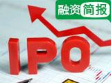 【一周融资】B站和爱奇艺将赴美IPO 捞月狗完成近2亿C轮融资