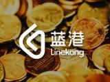 """蓝港互动CEO王峰宣布""""全面拥抱区块链"""""""