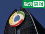 【一周融资】《谜恋猫》独立融资1200万美元 腾讯成为育碧新投资方