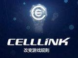 游戏公有链CellLink首次路演 将募集5500万美金建设生态