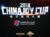 2018 ChinaJoy 电子竞技大赛柳州赛区A组现已决出优胜者