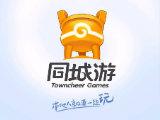 同城游确认参展2018ChinaJoy 带领2亿玩家开启新纪元