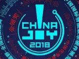 助力企业合作!2018ChinaJoyBTOB商务配对系统正式上线!