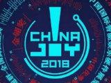 终极开票预告|2018 ChinaJoy 6月18日上午10:00准时开票 三番秒杀嗨爆夏日 手慢无!
