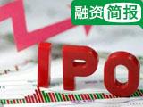 【一周融资】腾讯获印尼力宝集团投资 多家游戏公司赴港IPO