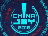 2018年第十六届ChinaJoy展前预览(BTOC篇)正式发布!