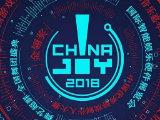 2018 ChinaJoy跑会指南-游戏观察