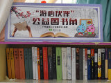 三七互娱ChinaJoy公益展台成亮点:健康新游戏 玩中做公益