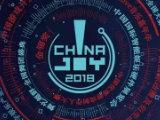 2018ChinaJoy各展馆展位图正式公布!