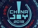 聚焦游戏产业发展 2018全球游戏产业峰会嘉宾抢先看!