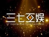 多款重量级产品出席 三七互娱China Joy参展作品逐个数