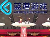 2018 ChinaJoy蓝港互动最新展台设计曝光 携多款新游参展
