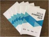 《2018区块链游戏产业白皮书》发布 陈昊芝解读行业未来
