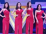 37游戏2018 ChinaJoy之旅圆满结束 SS idol女团引爆现场