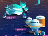 苏宁首款区块链游戏产品《星际家园》正式上线