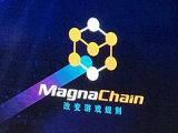 公有链MagnaChain牵手扬帆会 推动开发商将游戏上链